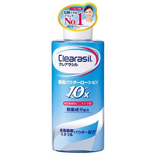 クレアラシル ニキビ対策薬用パウダーローション10X 120ml (医薬部外品)