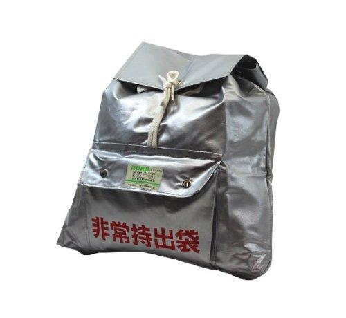 【防炎製品】 日本防炎協会認定 非常持出袋 / 防災グッズ付 (災害用ロープ&防じんマスク)