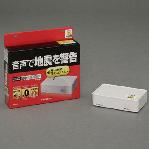 地震速報機 EQA-001 31308