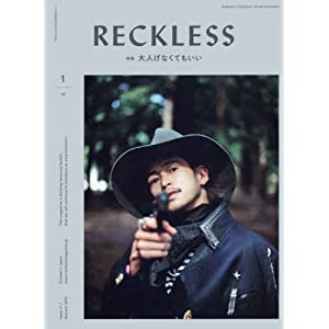 RECKLESS 表紙画像