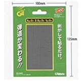 Tabata(タバタ) ウエイトバランスMIX 20 GV-0621