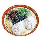 熊本大黒ラーメン(焦がしニンニク入り豚骨) 2食入
