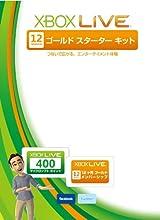 Xbox LIVE 12ヵ月ゴールド スターターキット