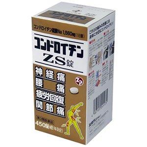 コンドロイチンZS450錠【第3類医薬品】