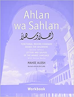 [PDF] Ahlan Wa Sahlan Letters And Sounds Of The Arabic ...