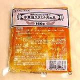【497】中華風スタミナ丼の具×5袋