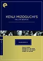 Eclipse Series 13: Kenji Mizoguchi\