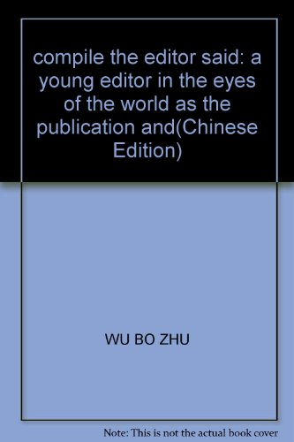 compile the editor said: a young editor in the eyes of the world as the publication and PDF