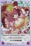 《ChaosTH》マミゾウの木の葉 【SR】/OS:東方混沌符 2.00 追加パック2/CT-TP-278SR