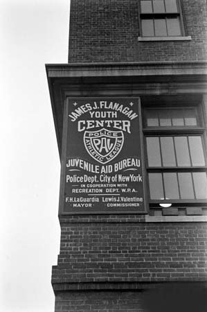 Photo James J Flanagan Youth Center City of New York
