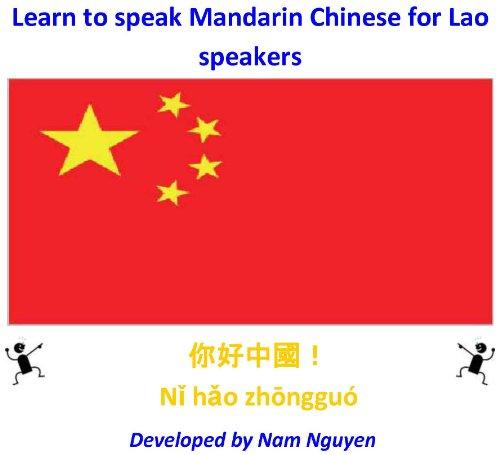 Nam Nguyen - Learn to Speak Mandarin Chinese for Lao Speakers