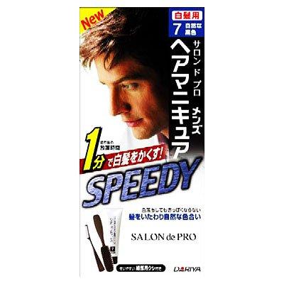 サロンドプロ メンズヘアマニキュア スピーディ 7
