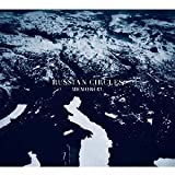 Russian Circles - Memorial [Japan CD] DYMC-209 by J-Indies