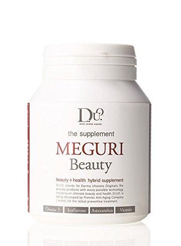 DUO ザ サプリメント MEGURI Beauty