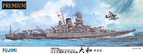 1/500 艦戦モデルシリーズSPOT 日本海軍戦艦 大和 終焉型 プレミアム