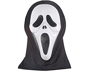 Adult Scary Deluxe Halloween Costume Mask Spooky Horror Monster Devil (Silver) from Asian 108 Markets
