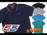 55DSL(55ディーゼル)半袖ポロシャツ MURRA