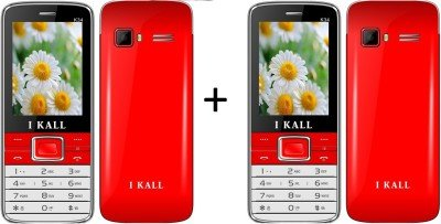 I KALL (K34RED+K34RED) Mobile Combo