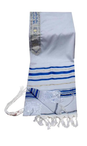 "Acrylic Tallit (imitation Wool) Prayer Shawl in Blue and Gold Size 24"" L X 72"" W"