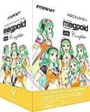 Megpoid V4 Complete