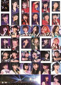 Hello!Project 春の大感謝 ひな祭りフェスティバル 2013 ~Thank You For Your Love!~ [DVD]