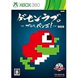 Love The Arcade. ~ Purasupengo! ~ Limited Edition [Japan Import]