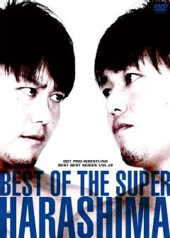 DDT DVD BEST OF THE SUPER HARASHIMA