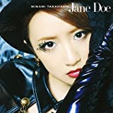 Jane Doe[Type-A](初回盤)