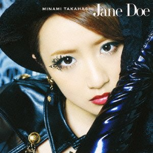 Jane Doe (Type A)(初回プレス盤)