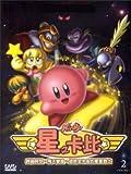 星のカービィのアニメ画像
