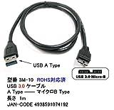 COMON/カモン USB3.0 Micro-B - A 変換ケーブル 1m  3M-10