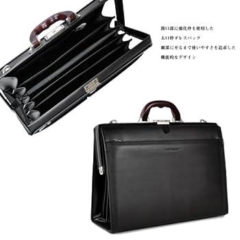 【LEVANTO 高級 ダレスバッグ メンズ 】LE-E010 高級 紳士用 ビジネスバッグ メンズ ダレス 日本製