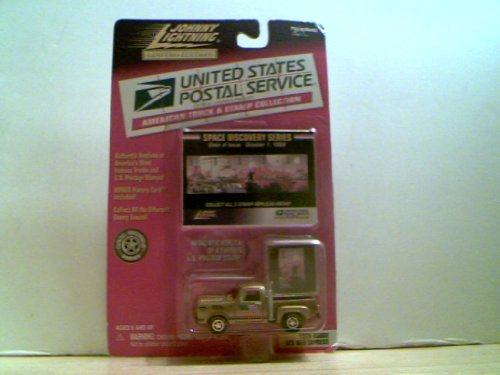 Johnny Lightning United States Postal Service American Truck & Stamp Collection - 1978 Dodge Ll'L Red Express - 1