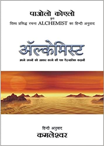 school library media specialist cover letter popular mba essay the alchemist book review