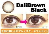 Dali BrownBlack レンズデリのオリジナル 黒カラーコンタクト 2枚お買い上げでケースプレゼント