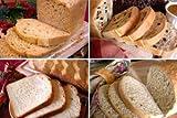 The Weekend Collection: Bread Machine Mixes (Honey Graham Granola, California Raisin, Sour Cream White, American White Rye)