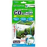 水作 水草育成用 CO2 二酸化炭素添加セット
