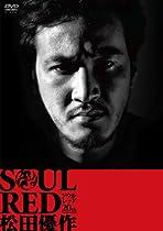 SOUL RED 松田優作の画像