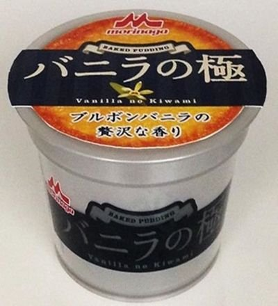森永乳業 冷蔵 24個 焼プリン バニラの極 75g