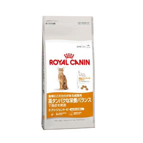 royal canin feline health nutrition exigent 42 2 kg. Black Bedroom Furniture Sets. Home Design Ideas