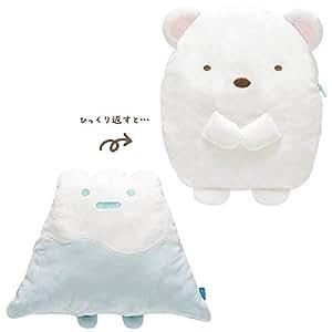 Reversible Animal Pillow : Amazon.com: San-X Corner Gurashi Yamato Shirokuma (Polar Bear) Stuffed Plush Reversible Animal ...