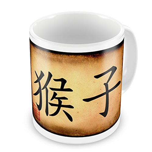 Coffee Mug Chinese Characters, Letter Monkey - Neonblond
