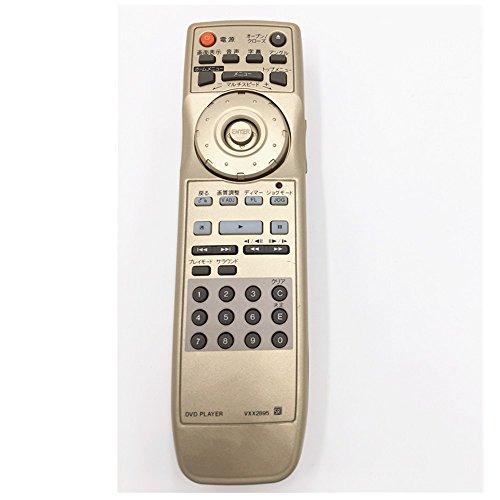 generic-vxx2895-telecomando-per-lettore-dvd