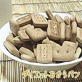 糖が気になる方にダイエットおからパン200g×5袋入り