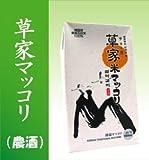 【3本】極上品!草家マッコリ(農酒)980ml 3本セット/韓国産 直輸入です(翌日出荷可) ランキングお取り寄せ