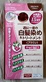 Daiso Japan Hair Coloring & Treatment 25g (Brown)