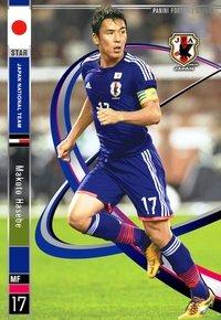 長谷部 誠 日本代表 ST パニーニフットボールリーグ Panini Football League 2014 02 pfl06-146