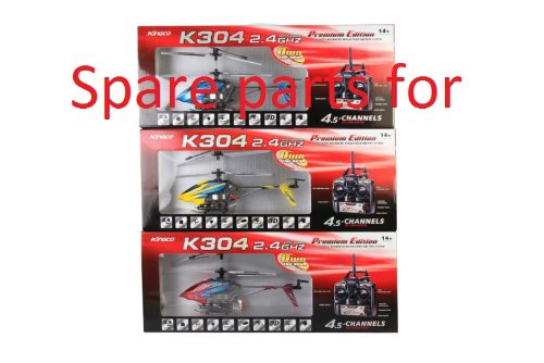 Spare Parts for Kingco K304 4CH 24GHz Radio Control Helicopter with GYRO Feature
