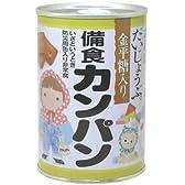 金平糖入 備食カンパン 缶 110g