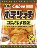 カルビー ポテリッチ コンソメDX 1箱(12袋入)
